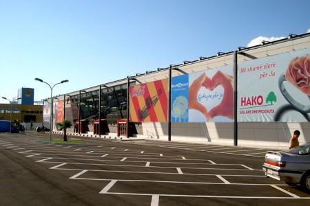 Univers Shopping Centre - front facade